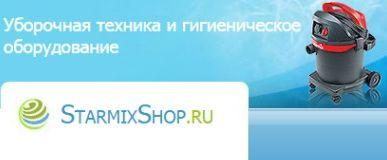 Разработка онлайн магазина starmixshop.ru