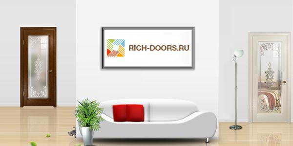 Интернет-магазин rich-doors.ru