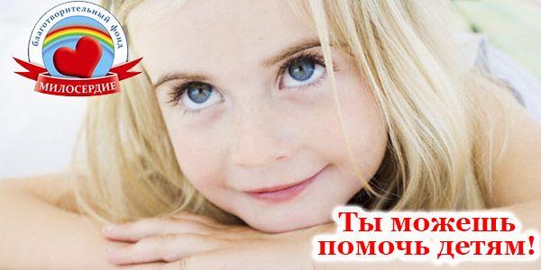 Техническое обслуживание сайта bf-m.ru