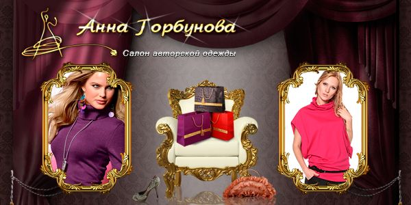Раскрутка интернет-магазина ledyshik.ru