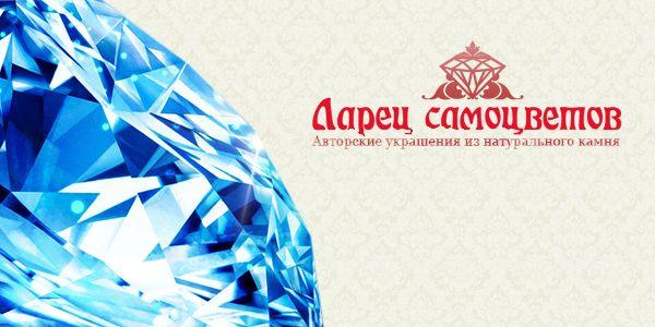 Креативный сайт lux-gem.ru