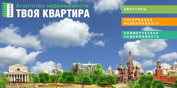 Техническое обслуживание сайта ankvartira.ru