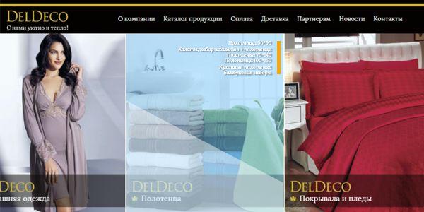 Написание сайта deldeco.ru
