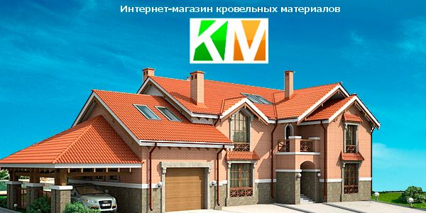Техническая поддержка сайта kroymarket.ru