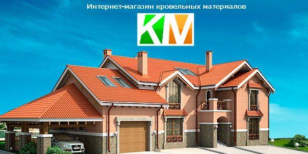 Реклама для интернет-магазина kroymarket.ru