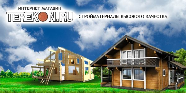 Увеличение посещаемости интернет-магазина terekon.ru