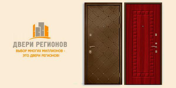 Техническое обслуживание сайта dveriregionov.ru