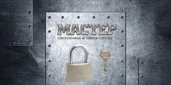 Написание сайта mastersd.ru