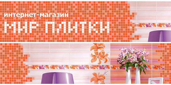 Администрирование интернет магазина ks-p.ru