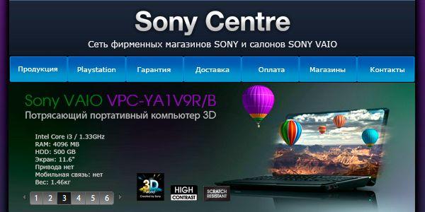 Администрирование интернет сайта audiovideocentre.ru