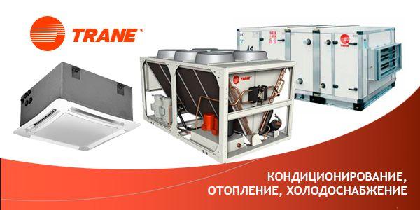 Разработка сайта каталога trane.ru
