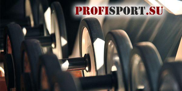 profisport