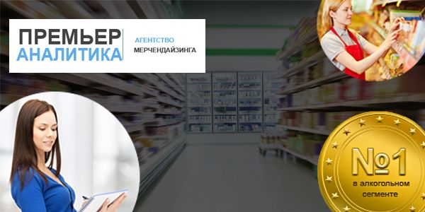 Разработка коммерческого сайта p-analitika.ru