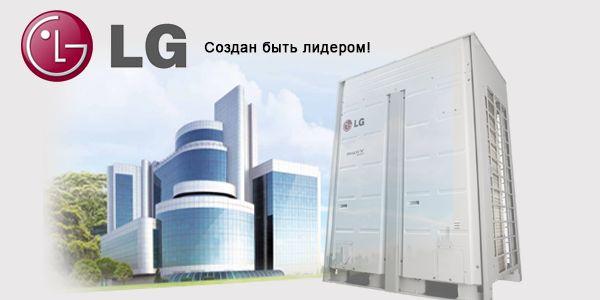 Разработка сайта визитки lg-vrf.ru