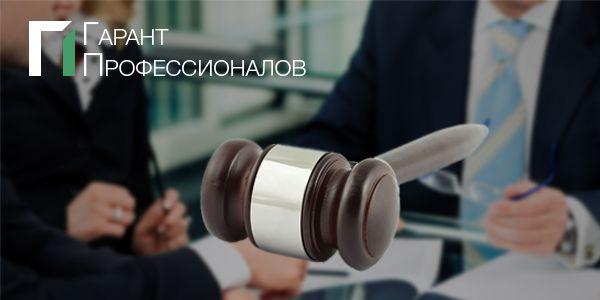 Сопровождение сайта garantprof.ru