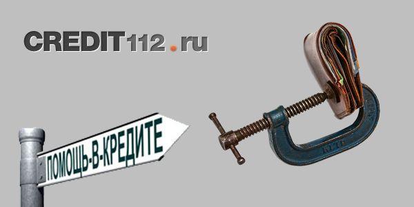 Создание коммерческого сайта credit112.ru