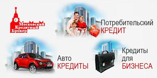 Раскрутка интернет-магазина kbmoskva.ru